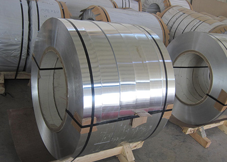 3004 Aluminum Strip|3004 Aluminium Strip