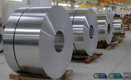 Packaging Aluminum-Applications and Demands